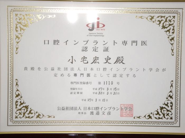 PICT0054.JPG
